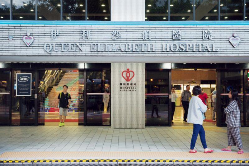 ▲香港伊利沙伯醫院近日爆發院內感染。(圖/翻攝自《香港