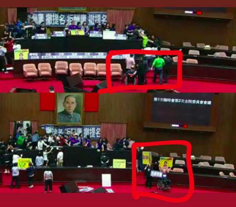 ▲民進黨立委衝進來後,吳斯懷先將輪椅轉過去後,不久又將輪椅轉回來舉牌聲援。(圖/翻攝國會頻道)