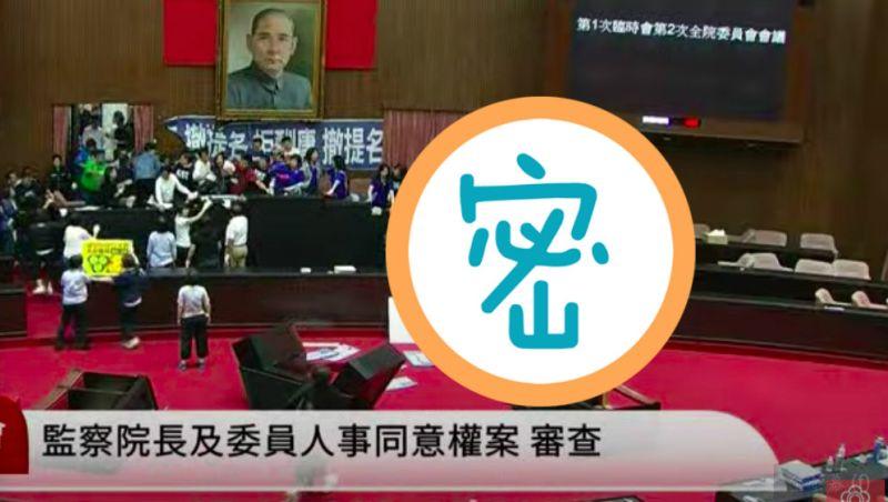 ▲網友在今天的國會直播中找到亮點。(圖/翻攝國會頻道)
