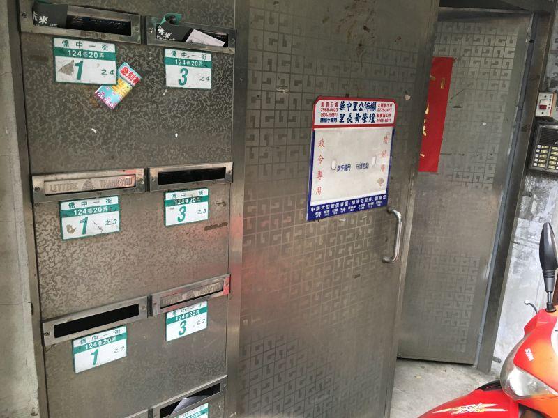 ▲新北市部分公寓2樓以上門牌以「之1號、之2號、之3號、之4號」分別表示「2樓、3樓、4樓、5樓」,容易造成民眾混淆。(圖/新北市民政局提供)