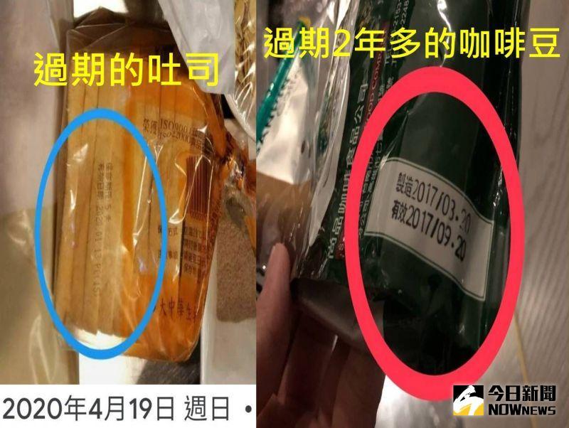 台南知名飯店長期使用過期食材,遭內部員工蒐證檢舉