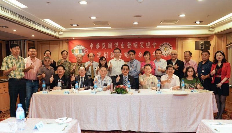 中華民國傑出發明家總會第四屆理、監事。(圖/讀者葉先生提供)