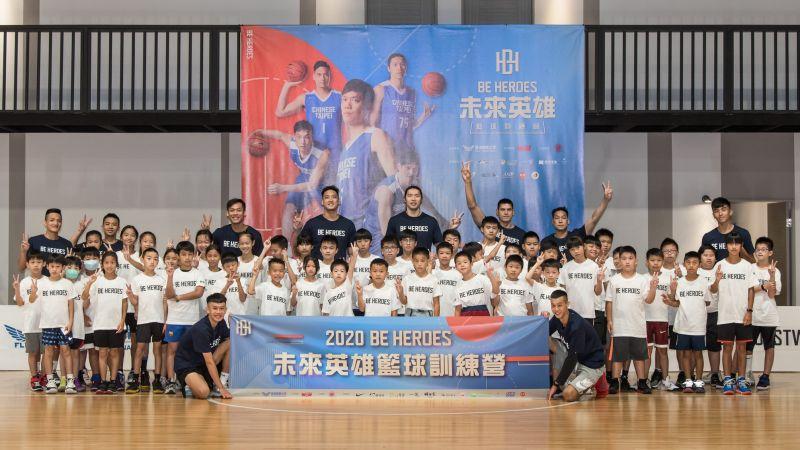 BE HEROES籃球訓練營邁入第五屆 黃金世代變身嚴師慈父