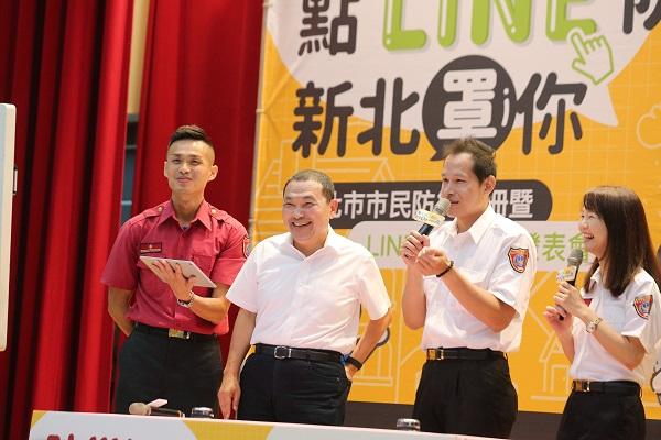 新北消防局電子防災手冊擴編內容 新增LINE線上智能客服