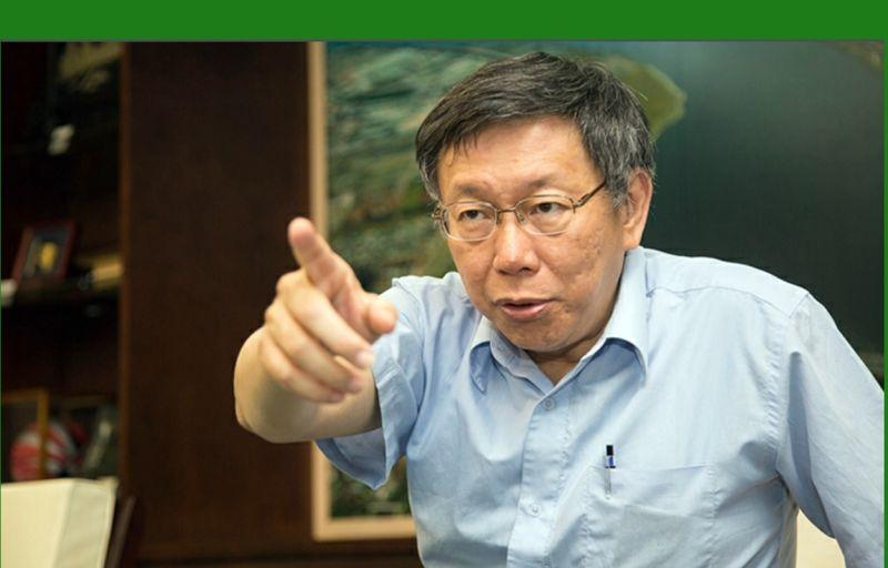 陳菊表決大戰 柯文哲:民進黨鴨霸!展現權力的傲慢