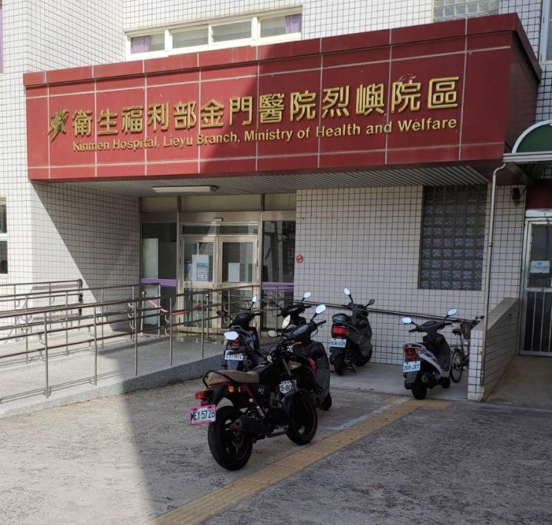 三軍總醫院將繼續持援牙醫師為金門鄉親服務