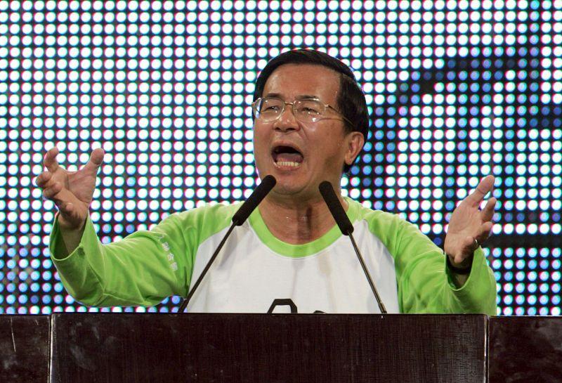 全代會投票會被抓回去關?陳水扁嗆:求仁得仁
