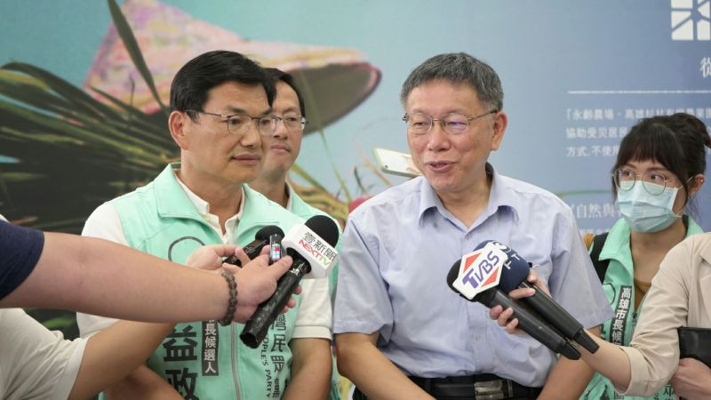 身兼台灣民眾黨主席的台北市長柯文哲,為黨籍徵召的高雄市長補選候選人吳益政輔選。