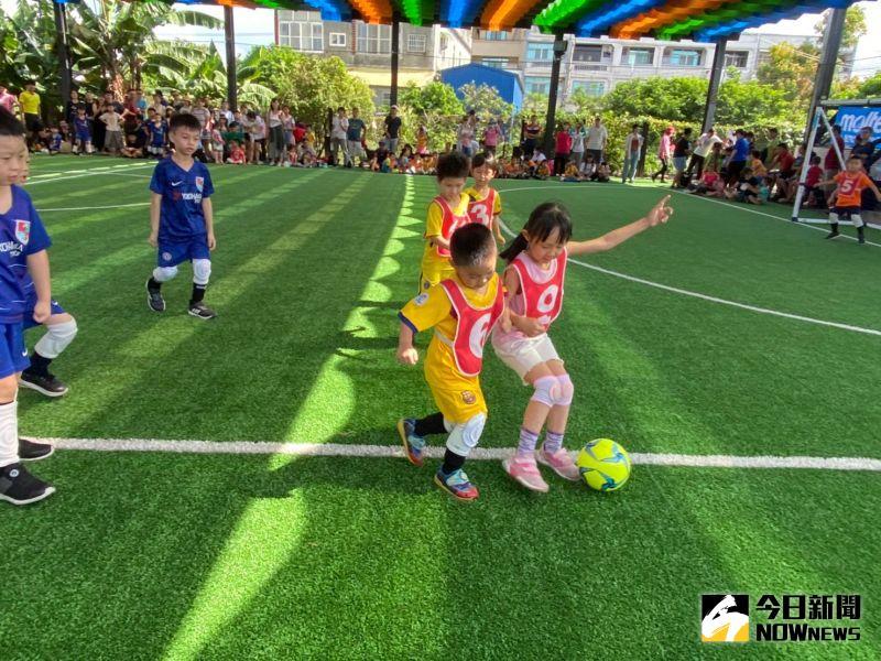 幼兒足球賽