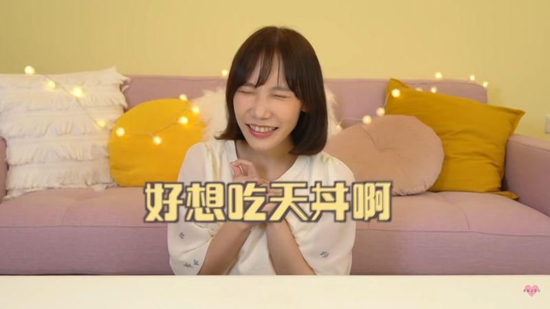 ▲ 安啾因無法前往日本,親手在家製作天丼。(圖/安啾咪 授權)