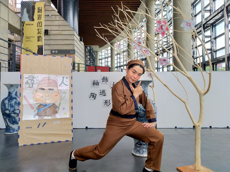 陶博館夏日故事劇場