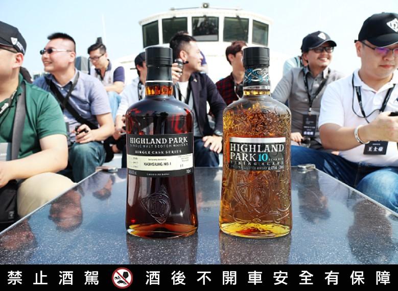 ▲高原騎士(Highland Park)推出的高雄城市單桶威士忌「Kaohsiung No.1」品酒會,邀請了各行專業達人及威士忌愛好者,實際走訪在地特色文化、景點與美食,來趟五感體驗的高雄城市之旅。(圖/資料照片)