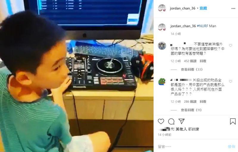 ▲網友洗版攻擊陳小春父子。(圖/陳小春IG)