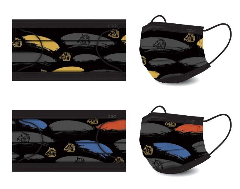 ▲本屆金馬獎入圍者將獲得由CSD中衛客製專屬的限量口罩禮盒。(圖/金馬執委會提供)