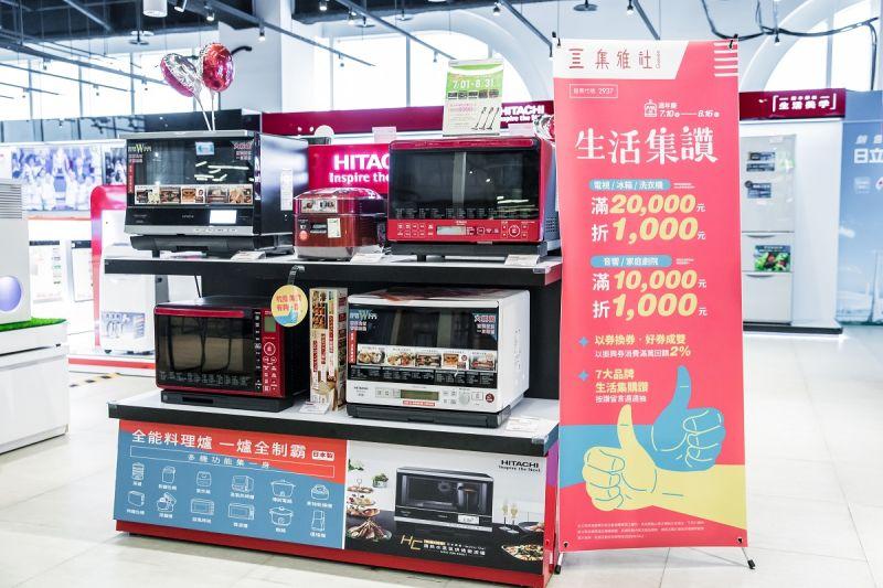 ▲週年慶祭出多樣主打優惠商品,幫消費者省荷包(圖/NOWnews攝)