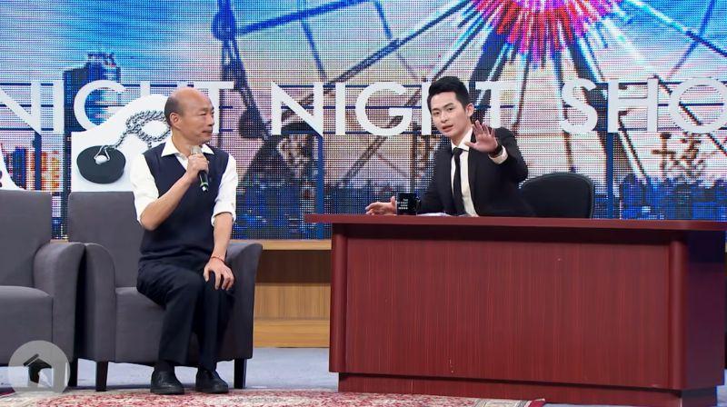 ▲韓國瑜(左)上《博恩夜夜秀》節目畫面。(圖/STR Network YouTube)