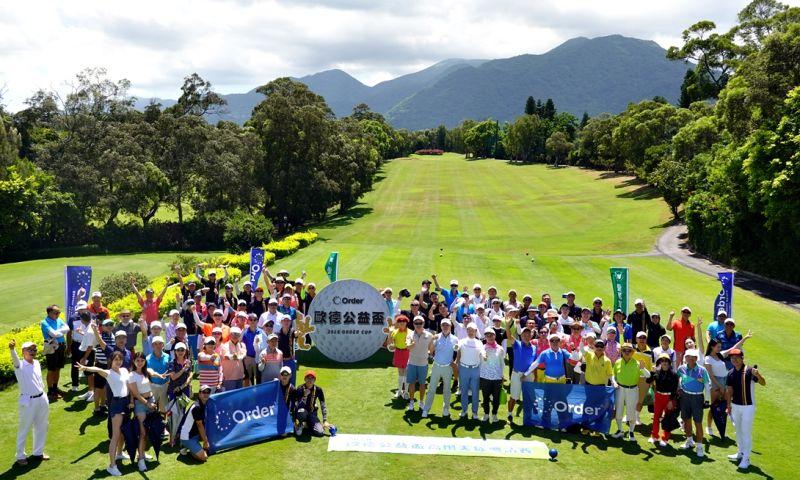 ▲歐德傢俱登高一呼,「打par捐100、打Birdie捐200」共100多位球友共襄盛舉2020歐德盃公益高爾夫球賽。(圖/公關照片)