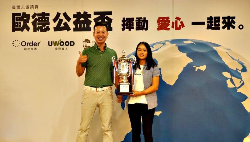 ▲16歲台灣女子高爾夫球小將吳佳晏(右)受邀參加,榮獲總杆冠軍獎盃。(圖/公關照片)