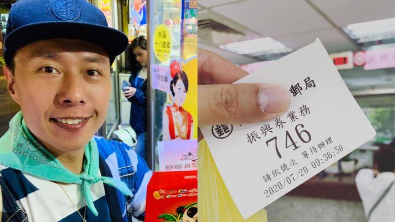 港星張啟樂想領三倍券 被拱「入籍台灣」:我的終極目標