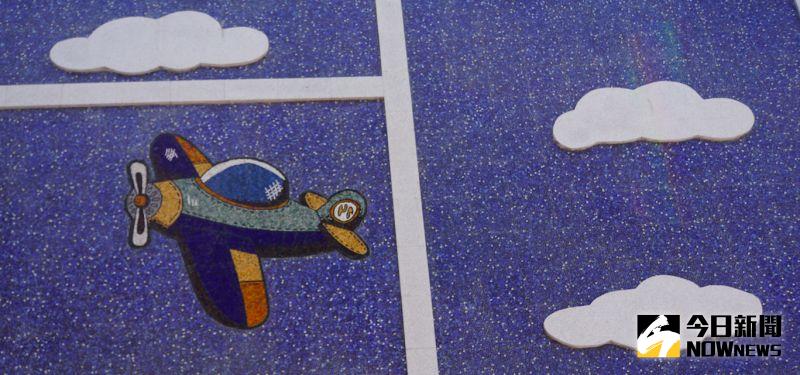 ▲國防部大直非營利幼兒園將三軍娃娃、船艦、飛機等全民國防教育元素融入設計規劃。(圖/記者呂烱昌攝.2020.07.21)