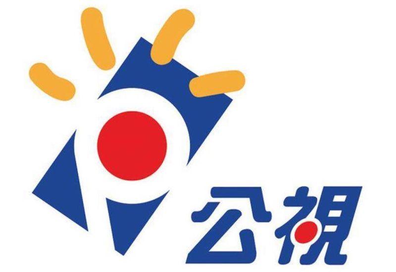 公視總經理請辭震撼彈 <b>葉慶元</b>:如果是國民黨執政會如何