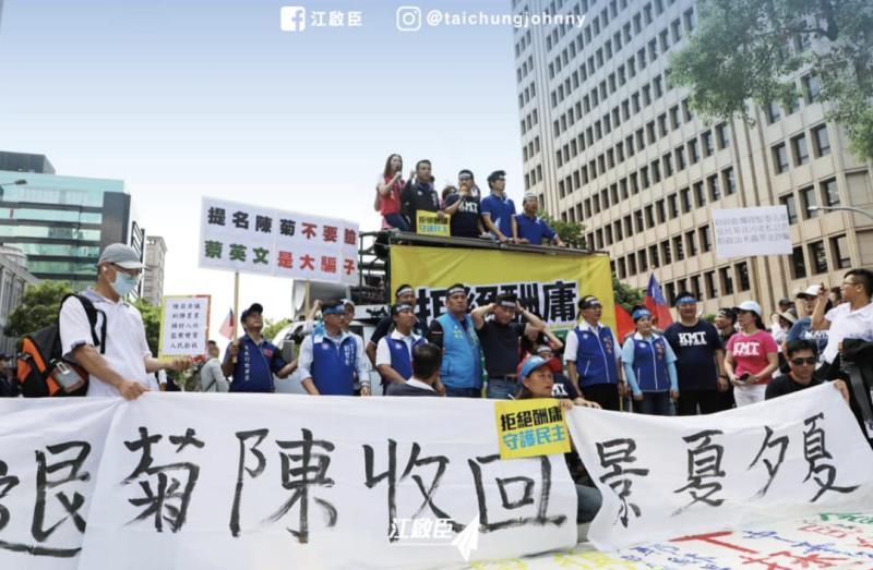 名家論壇》蕭徐行/找不到目標方向的國民黨