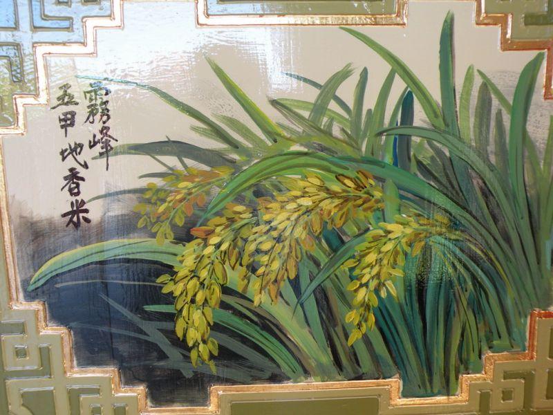霧峰法揚宮壁畫 容入地方文物農產品