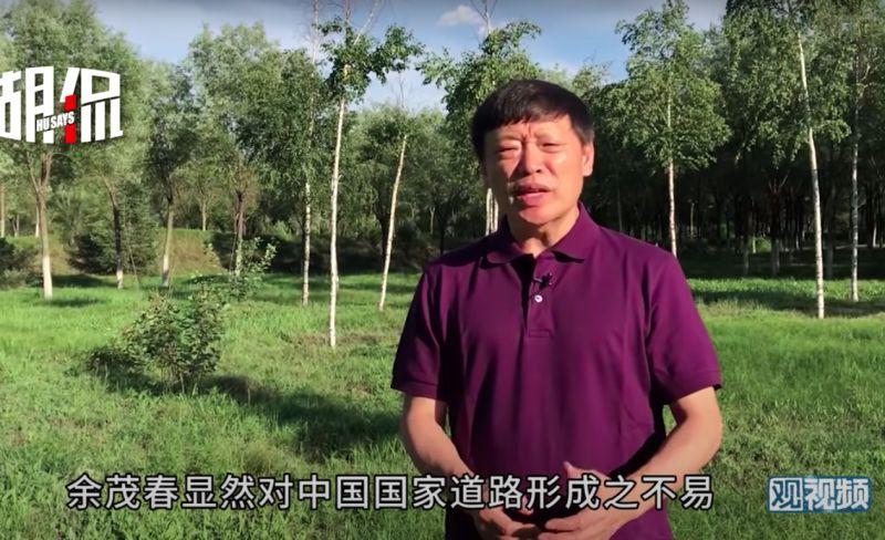 ▲《環球時報》總編輯胡錫進認為,余茂春對中國不是很了解。(圖/翻攝自影片)