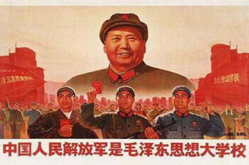 ▲文化大革命時期的文宣。(圖/翻攝自網路)