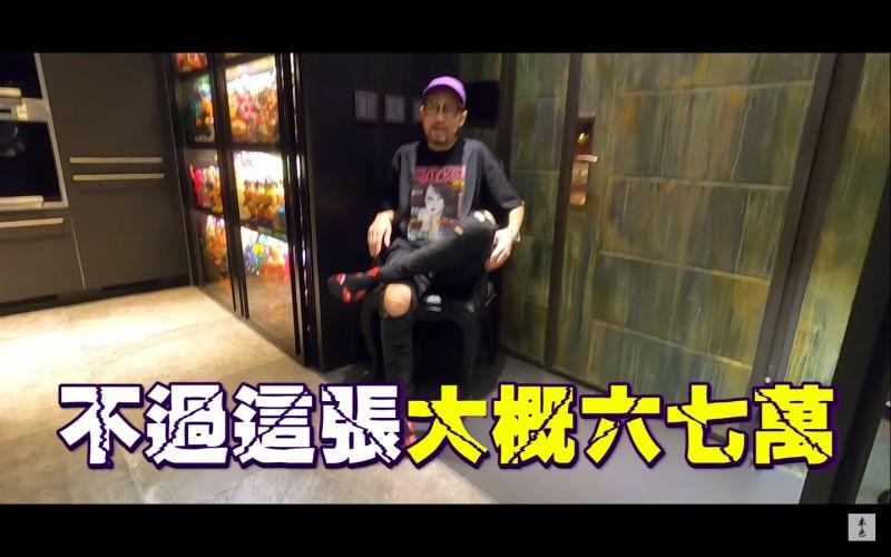 ▲熱狗透露焚燒椅要價6、7萬。(圖/翻攝本色音樂Youtube)