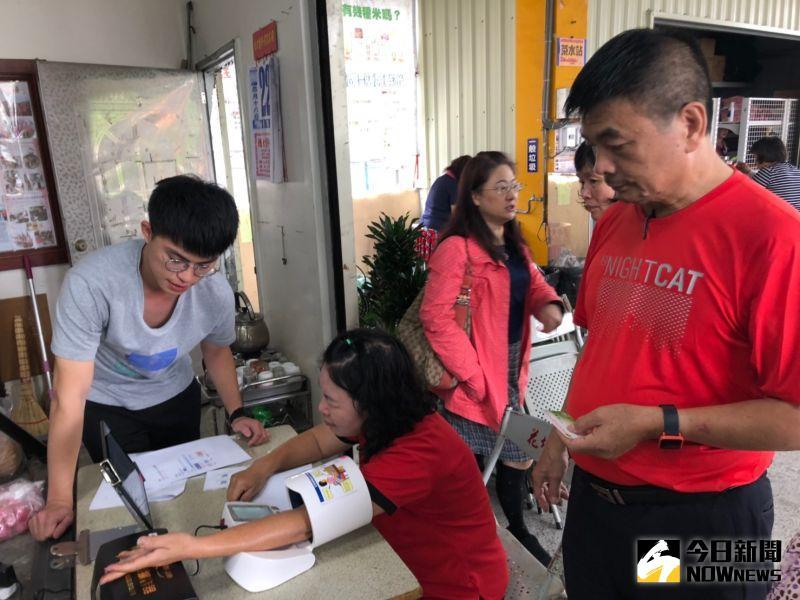 ▲秀和基金會在彰化縣共設有33個遠距血壓站,其中以花壇社區量測人次最高。(圖/記者陳雅芳翻攝,2020.07.21)