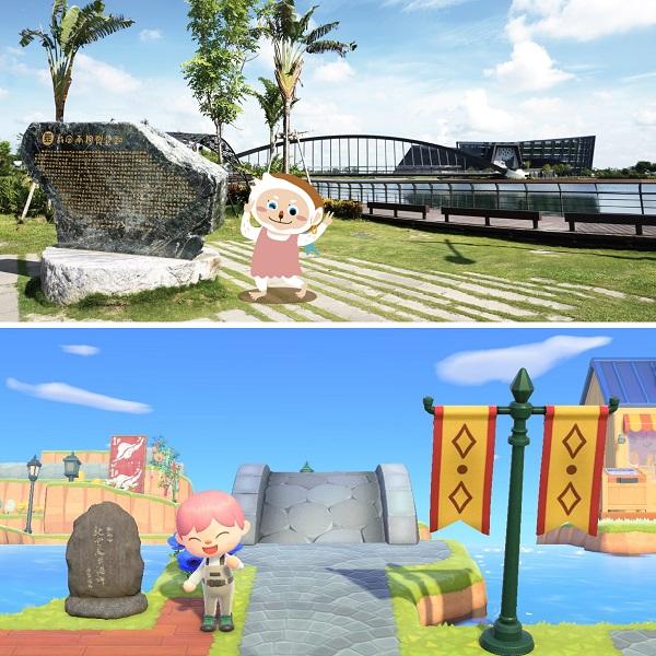 故宮南院建虛擬南島 邀玩家登島挖寶