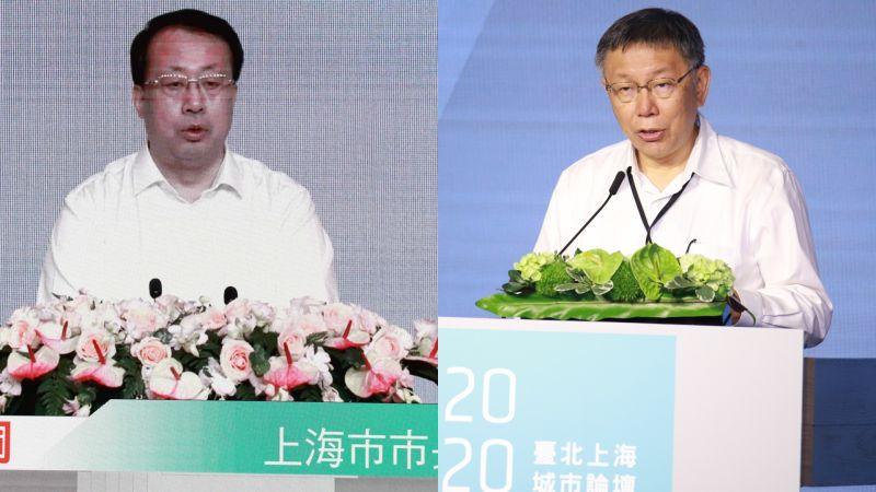 上海市長龔正與台北市長柯文哲,雙方以視訊會議的方式,進行今年雙城論壇開幕致詞。