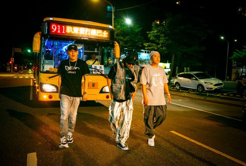 ▲玖壹壹推出新歌《過來我家坐》。(圖/混血兒娛樂提供)