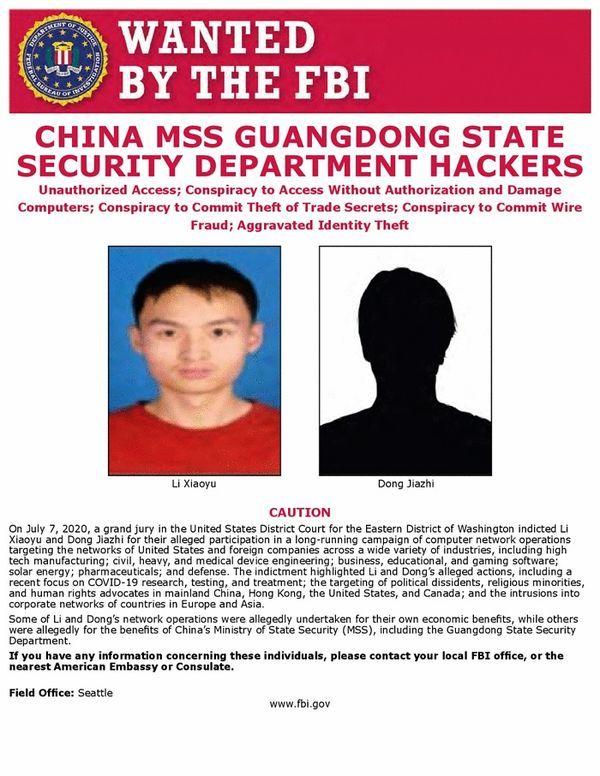 ▲美國司法部起訴2名中國駭客。(圖/翻攝自美國司法部)