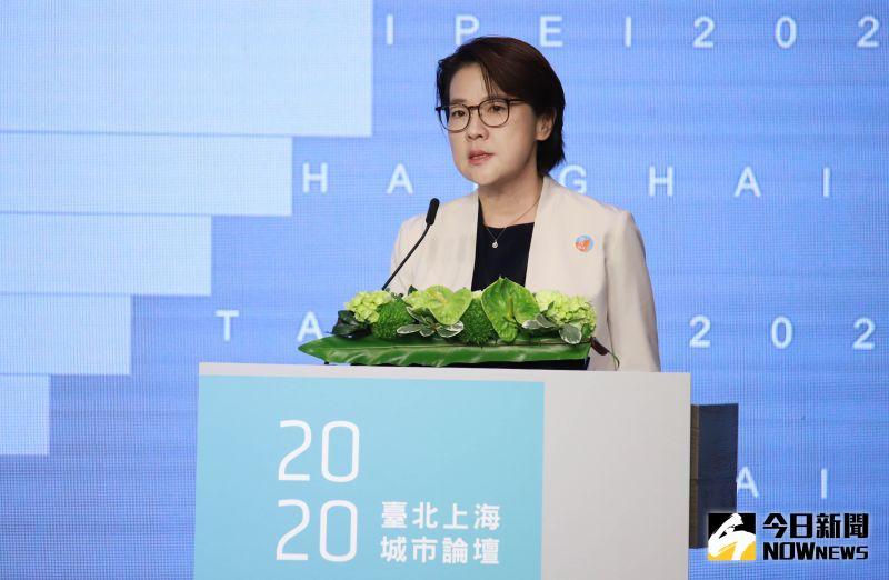 ▲台北市副市長黃珊珊出席台北上海雙城論壇。(圖/記者葉政勳攝