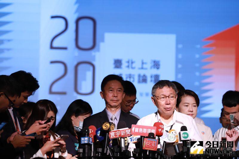 ▲台北市長柯文哲出席台北上海雙城論壇。(圖/記者葉政勳攝 , 2020.07.22)