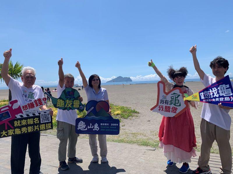 ▲蔡閨(右2)登龜山島與「龜友們」相見歡。(圖/東北角管理處提供)