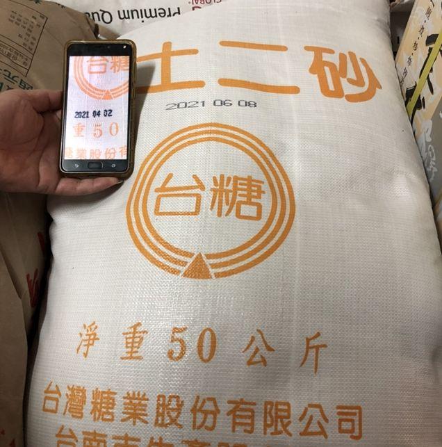 ▲不法業者進口低價砂糖,改裝入台糖50公斤裝糖袋(空袋),以1050元之售價於市面上銷售,獲取暴利。(圖/記者陳聖璋翻攝)