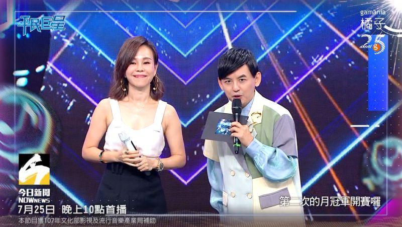 ▲《平民巨星》25日將播出第二次月冠軍賽。(圖/十全娛樂)