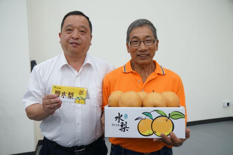 新埔水梨評鑑甜美多汁果品佳    兩周末水梨節嘗鮮要搶快