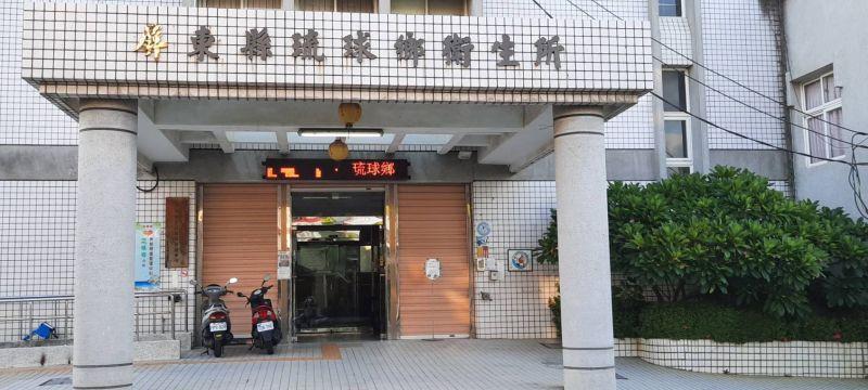 ▲小琉球因為大量遊客湧入,造成醫療需求大量上升。(圖/當地業者提供)