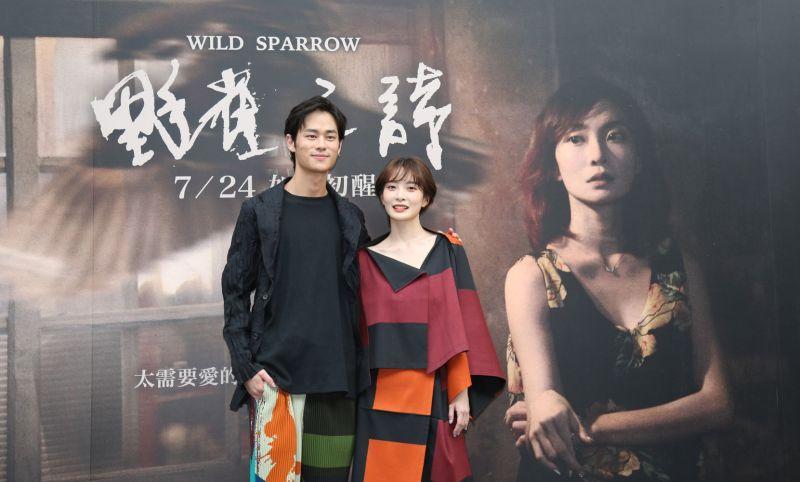 ▲李亦婕(右)和夏騰宏在片中飾演一對怨偶。(圖/好威映象)