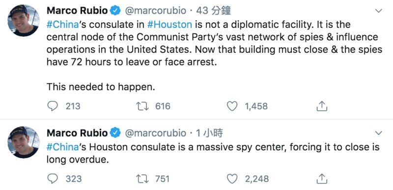 ▲共和黨參議員盧比歐批評中國大陸駐休士頓領事館是間諜中心。(圖/翻攝自