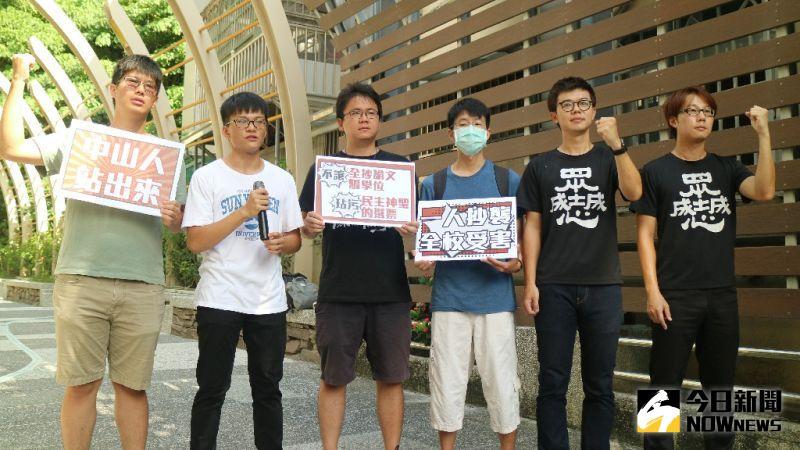 影/中山學生啟動撤銷李眉蓁學位論文連署 罷韓團體聲援