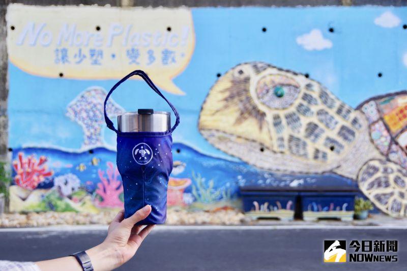 ▲小琉球推出「琉行杯」共享行動,平均每天約可租借