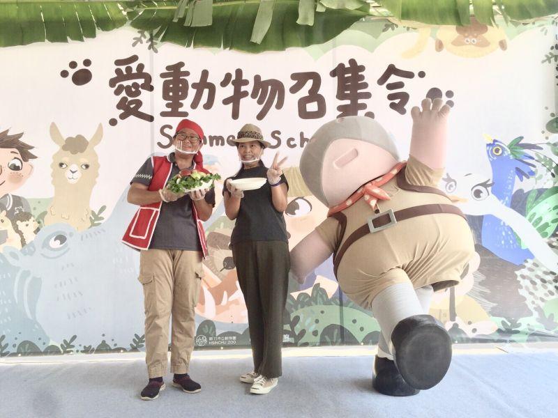 <b>新竹動物園</b>夏令營全國360個名額 週六網路報名快搶