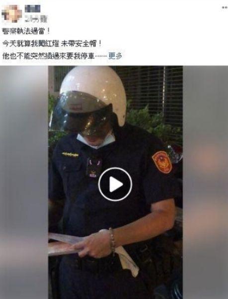 ▲女網友違規在先卻還嗆警執法過當!(圖/翻攝自臉書社團《爆料公社》)