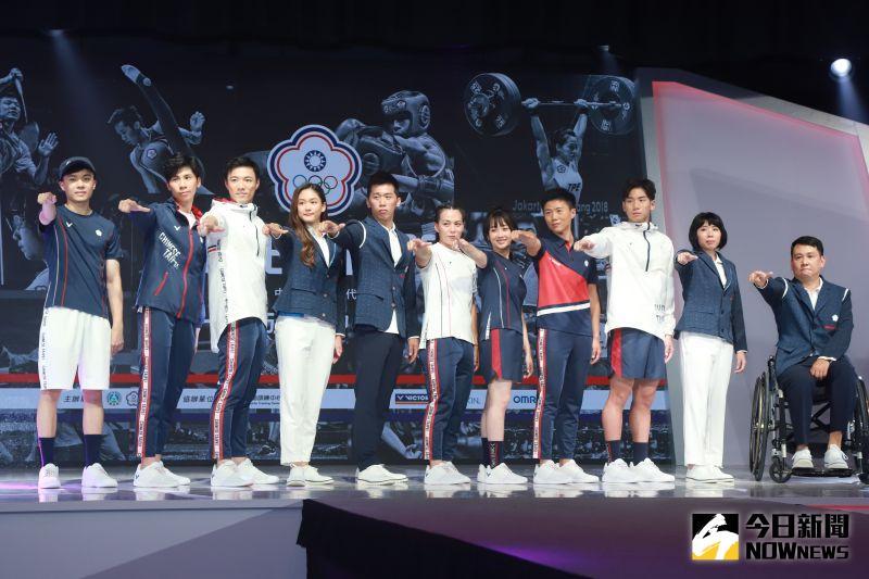 ▲ 2020東京奧運團服發表會,本次奧運團服結合環保概念,以「簡約、俐落、舒適」為核心。(圖/記者葉政勳攝 , 2020.07.23)