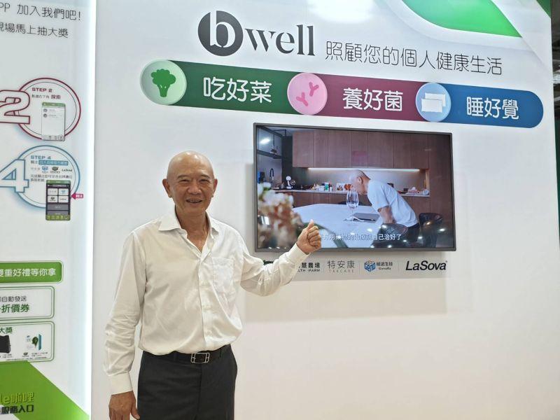 特力何湯雄轉當「總裁級網紅」 開頻道分享70歲健康生活